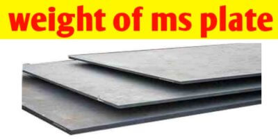 Weight of ms plate | Unit weight of ms plate