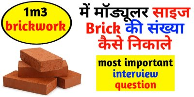 How to calculate number of modular brick for 1 metre cube brick wall