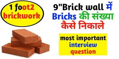 How to calculate bricks in 9 inch wall