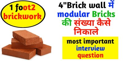 How to calculate modular Brick in 4 inch wall per square foot