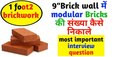 How to calculate modular bricks in 9 inch wall per square foot