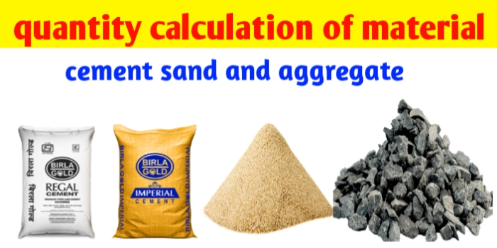 How much cement, sand & aggregate required for M25,M20,M15,M10 & M7.5 concrete