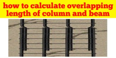How to calculate overlapping length of beam and column