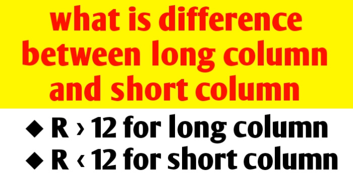What is difference between long column and short column