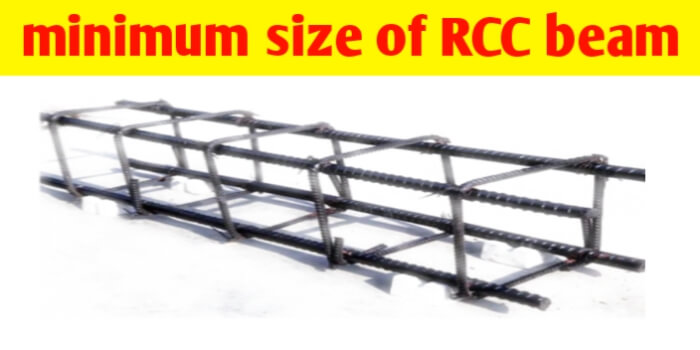 What is standard size of RCC beam