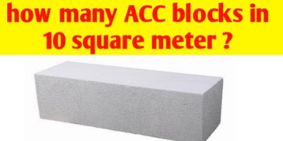 How many AAC blocks in 10 square metre ?