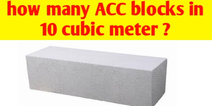 How many AAC blocks present in 10 cubic metre ?