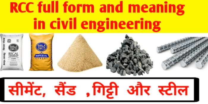 What is RCC full form and meaning in civil engineering?