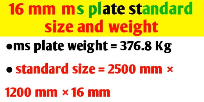 16 mm ms plate standard size and weight