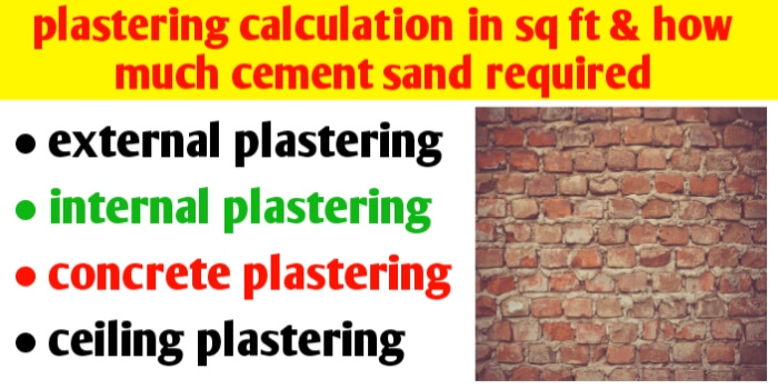 Plastering calculation in 100 sq ft & how much cement,sand is required