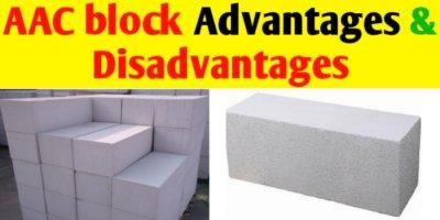 AAC Block advantages and disadvantages