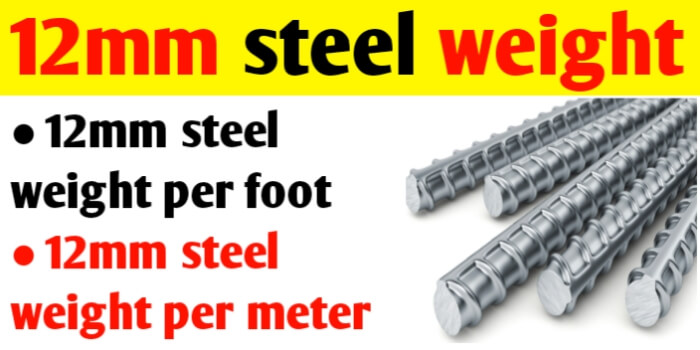 12mm Steel rod weight per foot and per metre