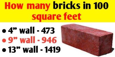 How many bricks in 100 square feet | 10' × 10' brickwall