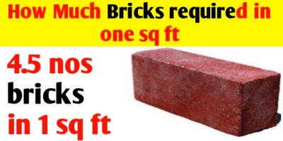 How much bricks required in one sq ft | Brick calculation