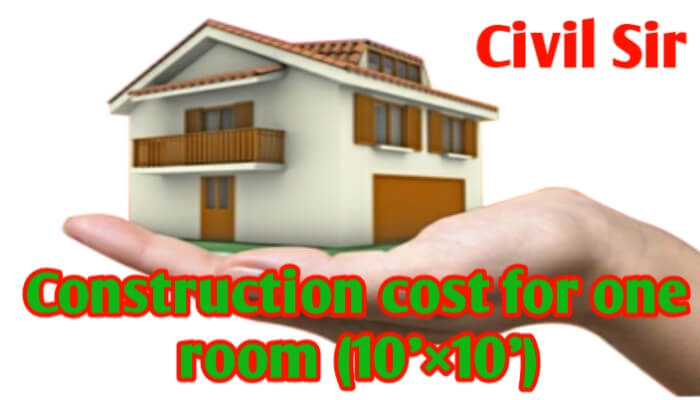 One room construction cost (10'×10') | Latest estimation in 2021