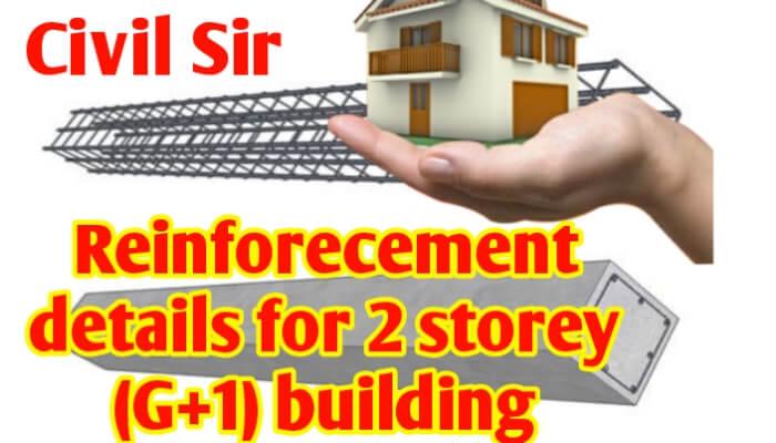 Full reinforcement details for 2 Storey (G+1) building
