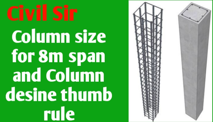 Column size for 8m span and Column design Thumb rule