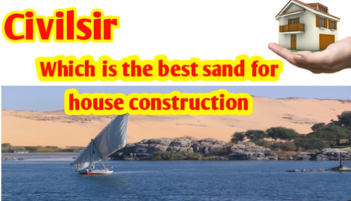 Which is the best sand used for house construction