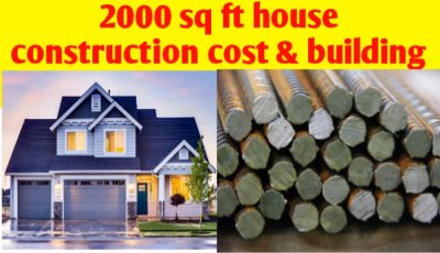 2000 sq ft house construction cost & building material