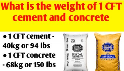 What is the weight of 1 CFT cement and concrete