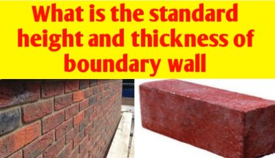 What is the standard height and thickness of boundary wall