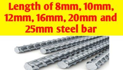Length of 8mm, 10mm, 12mm, 16mm, 20mm & 25mm steel bar
