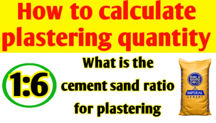 How to calculate plastering quantity | cement sand ratio