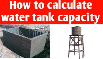 How to calculate water tank capacity