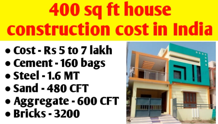 400 sq ft house construction cost in India & material quantity