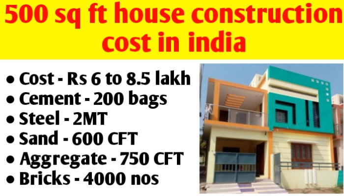 500 sq ft house construction cost in India & material quantity