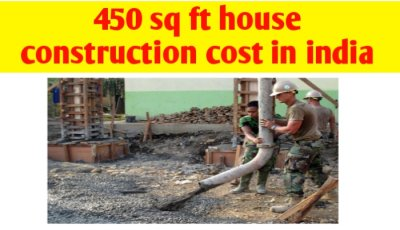 450 sq ft house construction cost in India & material quantity