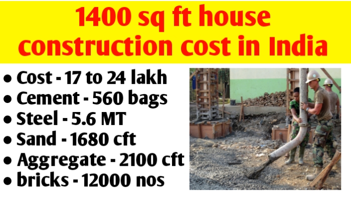 1400 sq ft house construction cost in India & material quantity