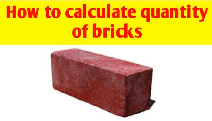 How to calculate quantity of bricks | brick calculation formula